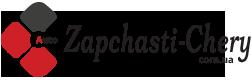 Перевальск магазин Zapchasti-chery.com.ua